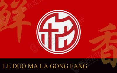 乐多麻辣工坊小食餐饮logo设计