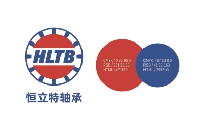 恒立特轴承logo