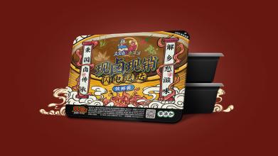 武汉麦嘉卤味食品包装设计