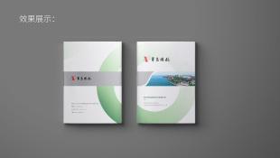 建筑市政工程类画册设计