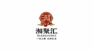 湘聚汇餐饮品牌LOGO设计