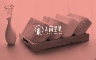 家減塵除-紡織品-批發/零售