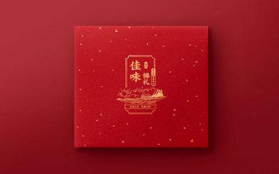 县政府特产礼盒包装设计