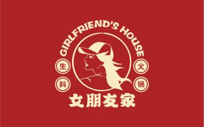 火锅店品牌logo设计