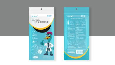 健尔康医用口罩包装延展设计