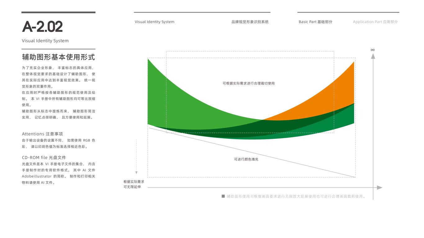 扬翔畜牧业品牌VI设计中标图5