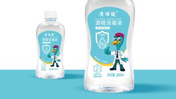 健尔康酒精消毒液包装延展设计