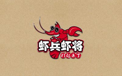 虾兵虾将餐饮品牌亚博客服电话多少
