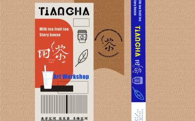 台湾茶饮品牌全案亚博客服电话多少之田茶品牌...