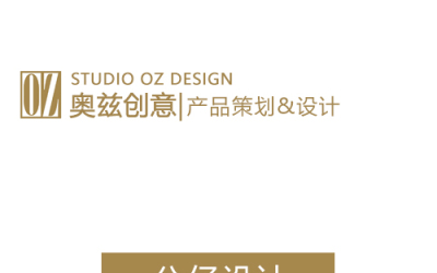 安徽博物院神兽系列卡通形象设计...