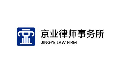 京业律师事务所logo亚博客服电话多少
