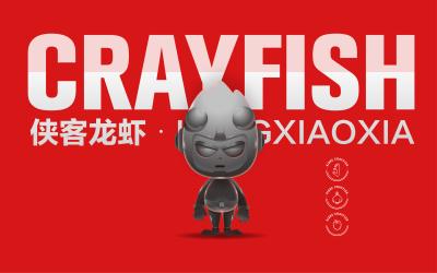 侠客龙虾品牌形象设计