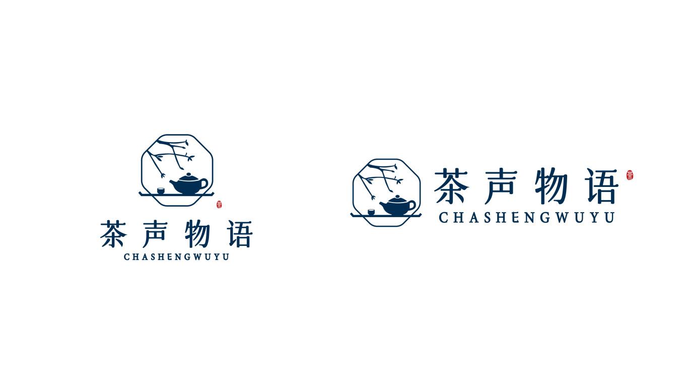 茶声物语茶楼LOGO设计中标图2