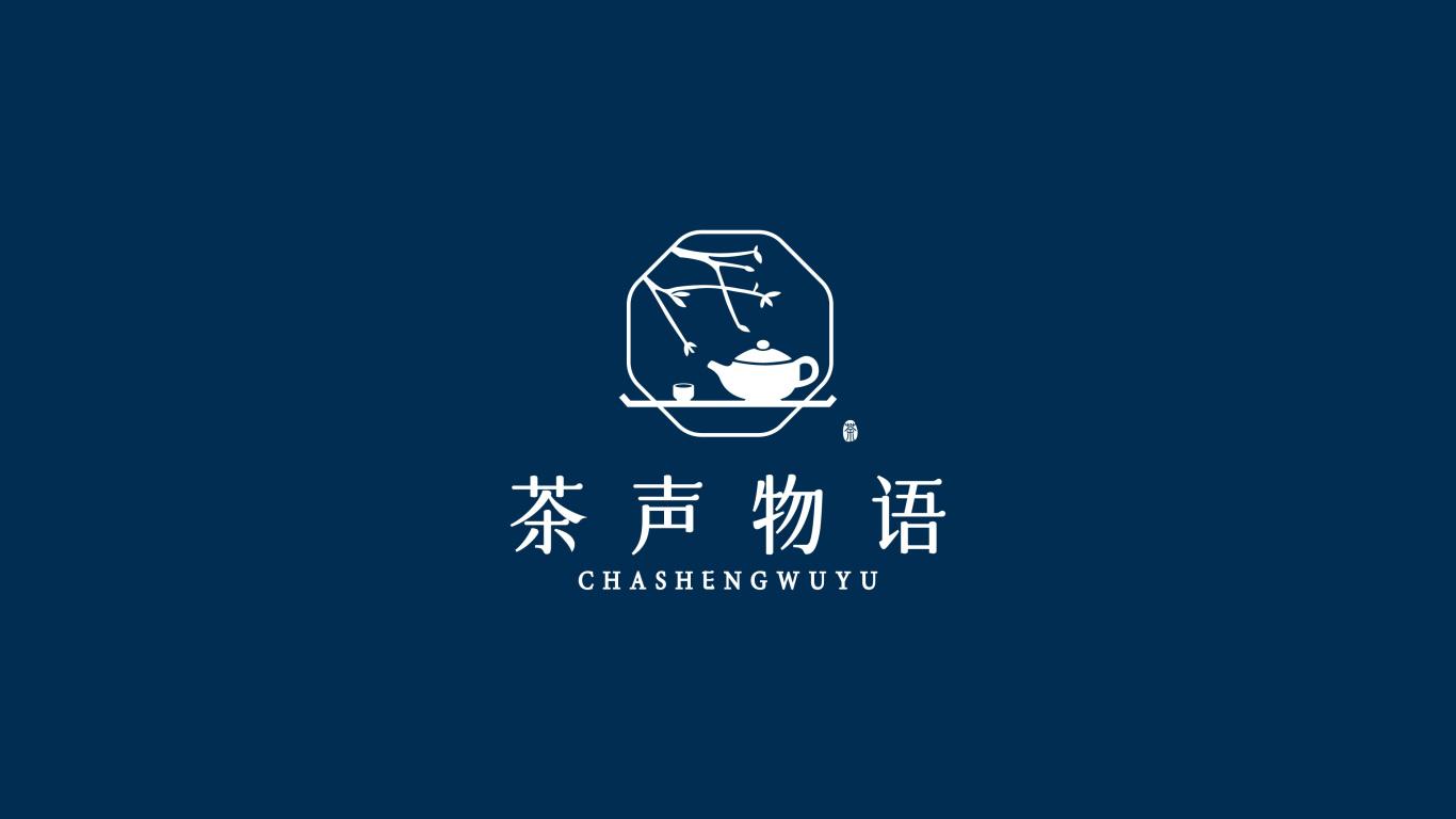 茶声物语茶楼LOGO设计中标图1