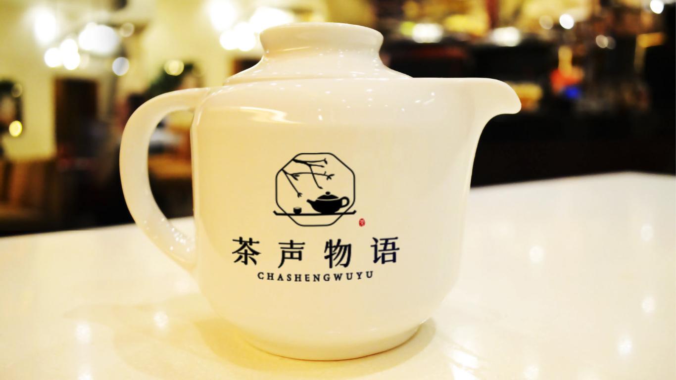 茶声物语茶楼LOGO设计中标图7