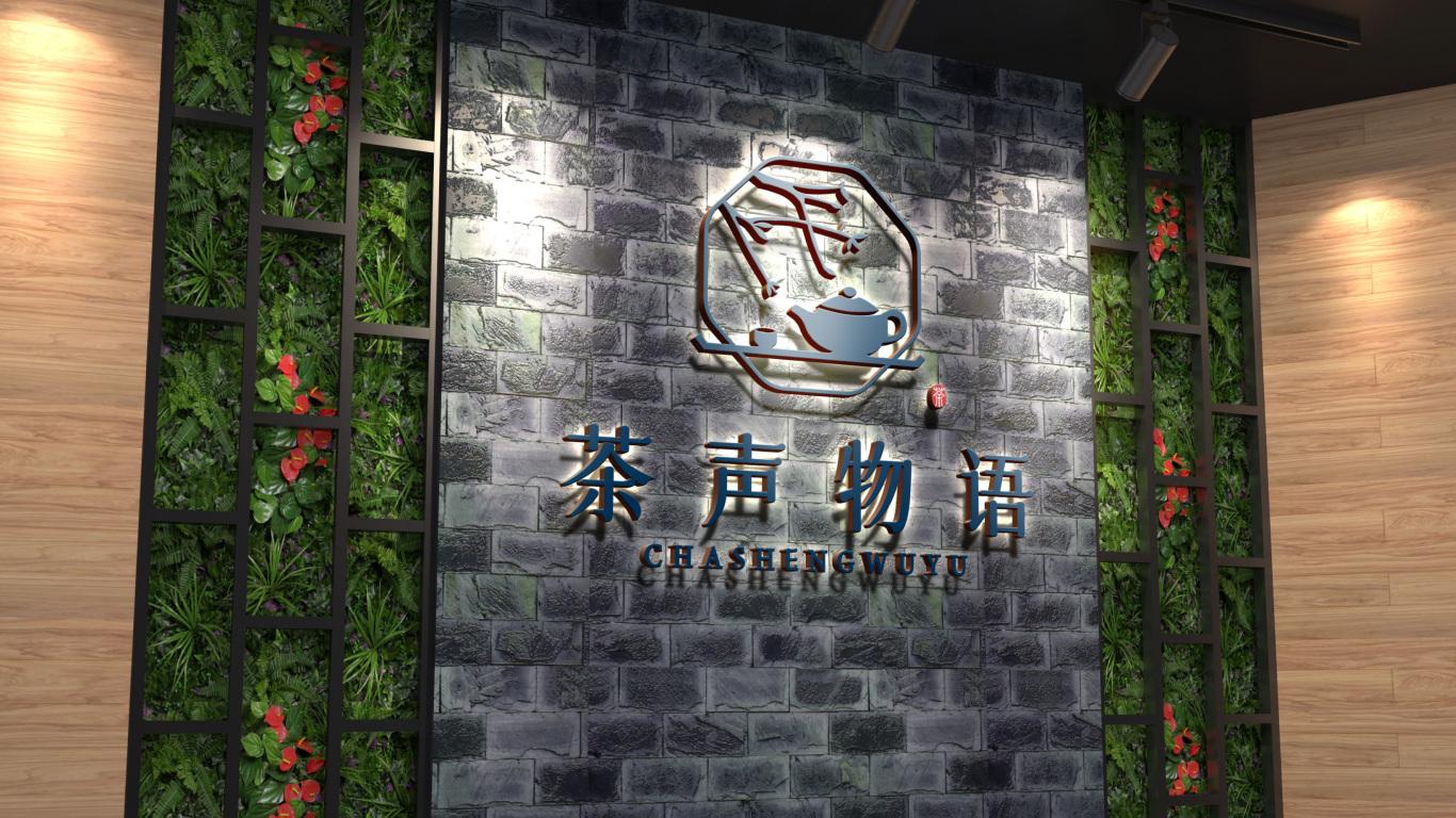 茶声物语茶楼LOGO设计中标图8