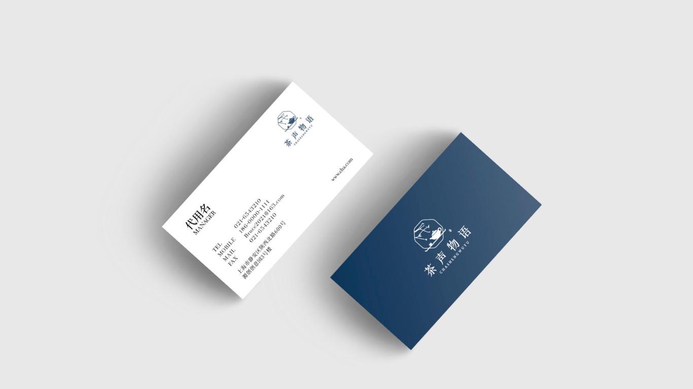 茶声物语茶楼LOGO设计中标图5