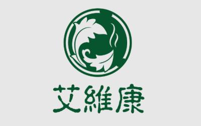 艾维康艾灸品牌logo设计