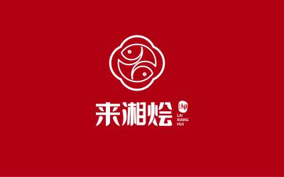 來湘燴餐飲品牌logo設計