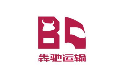 犇驰运输logo设计
