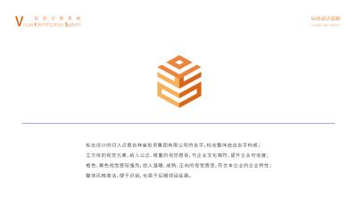 吉林投资logo设计