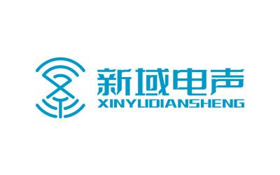 新域电声logo设计