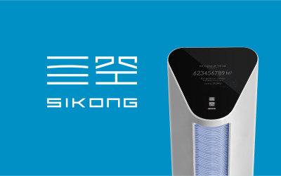 亖空SIKONG清潔能源空氣凈...
