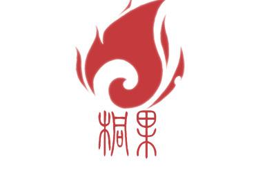 桐果火龙果餐饮公司的logo设...