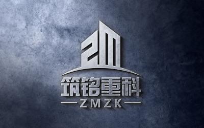 筑铭重科logo