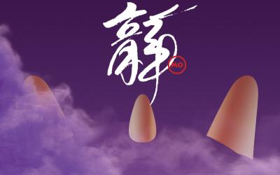 小龙人肉夹馍品牌形象设计