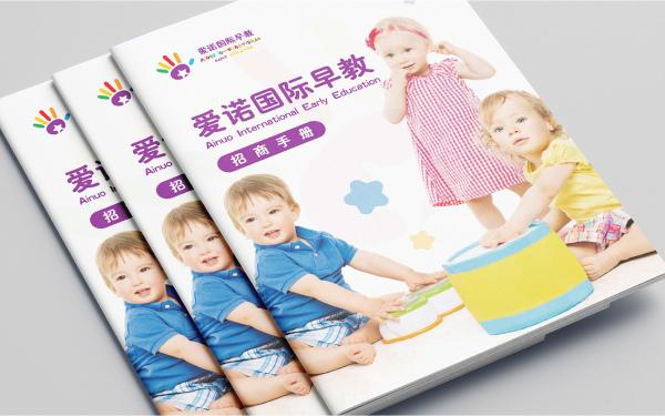 幼教 早教 教育画册设计