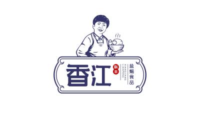 香江联丰盐焗食品logo设计