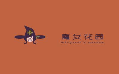 魔女花园咖啡店宣传片