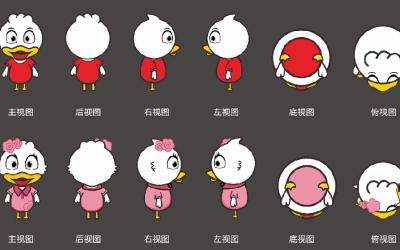 鸭子吉祥物