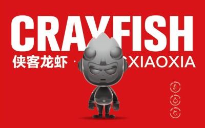 侠客龙虾卡通形象设计