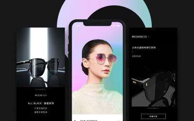 眼镜电商页面设计