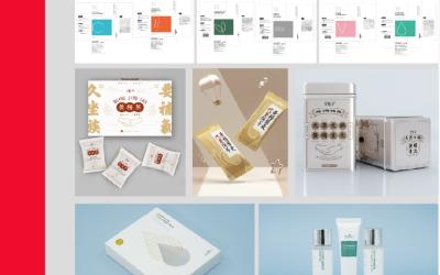 食品/美妆类包装设计