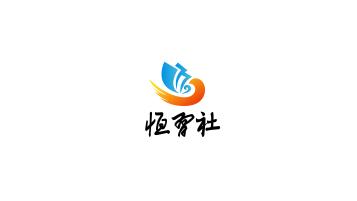 恒習社公益法律服務中心LOGO設計