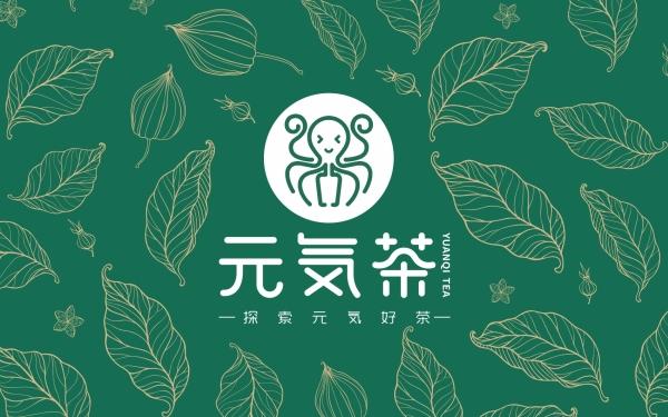 元气茶品牌形象设计