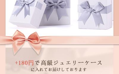 日语网站店铺商城设计