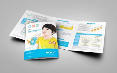 流感疫苗宣傳折頁設計