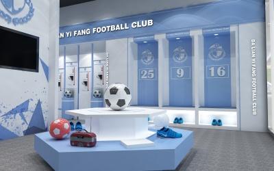 一方足球展厅