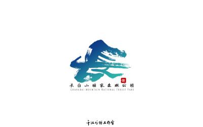 千江字体设计作品集(六十五)