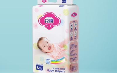 花绵婴儿纸尿裤产品包装
