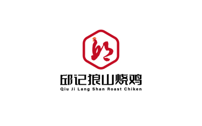 邱记狼山烧鸡食品logo设计
