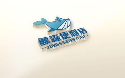 鲸森便利店logo设计