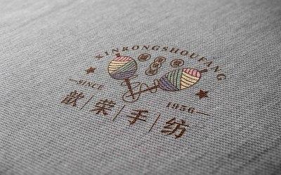 歆榮手紡logo設計