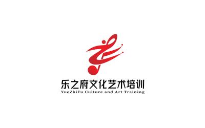 崇州乐之府文化艺术培训学校有限...