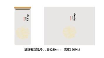 太平猴魁茶类包装设计