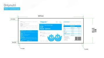 爱贝营养科技类包装延展设计